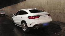 Mercedes-Benz GLE Coupe bốc hỏa sau khi bảo dưỡng ở đại lý 4S