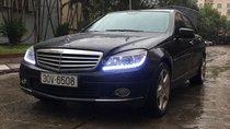 Bán Mercedes C250 nhập khẩu, xe chính chủ, máy móc nguyên bản