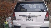 Cần bán xe Toyota Innova năm sản xuất 2008, màu trắng giá cạnh tranh