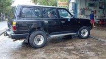 Cần bán xe Toyota Land Cruiser đời 1994, màu đen, nhập khẩu, giá chỉ 145 triệu