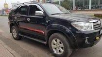 Cần bán lại xe Toyota Fortuner G đời 2010, màu đen số sàn, giá chỉ 625 triệu