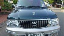 Cần bán Toyota Zace GL đời 2005, nhập khẩu nguyên chiếc, 310 triệu