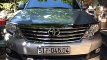 Bán Toyota Fortuner năm sản xuất 2014 giá cạnh tranh