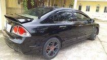 Cần bán gấp Honda Civic năm 2007, màu đen, giá chỉ 335 triệu