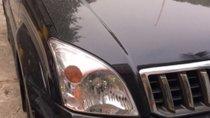 Cần bán Toyota Prado 2.7 AT sản xuất năm 2007, xe nhập
