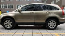 Cần bán gấp Honda CR V 2.4 AT 2010 chính chủ, giá tốt
