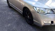 Cần bán xe Honda Civic 2006 số sàn sản xuất năm 2006, giá tốt