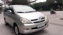 Cần bán lại xe Toyota Innova MT đời 2007, màu bạc