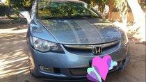 Cần bán gấp Honda Civic sản xuất năm 2007, giá tốt