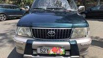 Bán Toyota Zace GL sản xuất năm 2005, giá chỉ 296 triệu