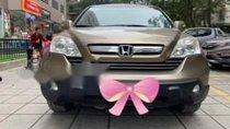 Cần bán xe Honda CR V 2.4 AT sản xuất năm 2010, màu vàng, chính chủ