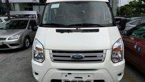 Bán Ford Transit năm sản xuất 2019, màu trắng, 715tr