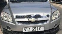 Cần bán xe Chevrolet Captiva đời 2009, màu bạc, nhập khẩu xe gia đình