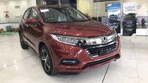 Bán Honda ô tô Giải Phóng HR-V sẵn xe giá 866 triệu, lh 0934436222 để nhận khuyến mãi tốt nhất