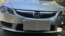 Cần bán Honda Civic năm sản xuất 2011, màu bạc, nhập khẩu nguyên chiếc