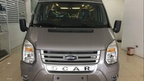Bán ô tô Ford Transit năm sản xuất 2019, màu xám, nhập khẩu, 710tr