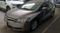 Cần bán lại xe Honda Civic năm 2008, giá 390tr