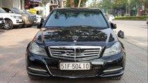 Cần bán gấp Mercedes C250 năm 2012, màu đen