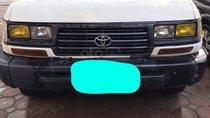 Bán ô tô Toyota Land Cruiser G 1995, đăng ký 1996, xe còn nguyên bản