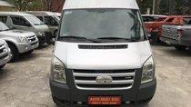 Bán xe đời 2008, đăng ký 2009, Ford Transit tải Van xịn 3 chỗ, 1350 kg từ nhà máy, vách ngăn có dựa ghế