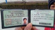 Quy định cấp bằng lái xe của các nước trên thế giới: Nhật Bản nghiêm khắc nhất