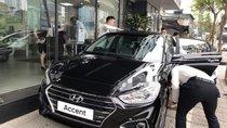Cần bán Hyundai Accent 1.4AT năm 2019, màu đen, giá chỉ 540 triệu