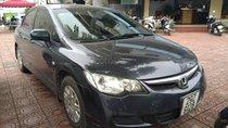 Bán xe Honda Civic đời 2007, màu xám (ghi) ít sử dụng, 295tr
