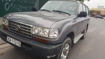Cần bán lại xe Toyota Land Cruiser đời 1995, màu xám, xe nhập chính chủ