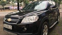 Cần bán lại xe cũ Chevrolet Captiva 2008, màu đen