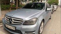 Cần bán lại xe Mercedes C300 AMG sản xuất 2011, màu bạc, nhập khẩu chính chủ, giá chỉ 698 triệu