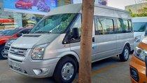 Bán Ford Transit mới, giá tốt nhất thị trường, quà tặng nhiều, liên hệ Xuân Liên 0963 241 349
