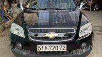 Cần bán lại xe Chevrolet Captiva 2.4 MT đời 2008, màu đen xe gia đình