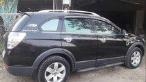 Bán xe Chevrolet Captiva sản xuất 2007, màu đen, 275tr