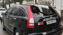Bán xe Honda CR V đời 2007, màu đen, xe nhập giá cạnh tranh