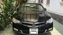 Cần bán gấp Honda Civic 1.8 AT sản xuất 2006, màu đen chính chủ, giá tốt