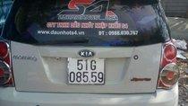 Cần bán xe Kia Morning 2012, màu trắng còn mới