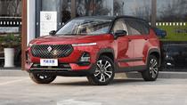 Baojun RS-5 - xe Tàu cao cấp chào giá từ 400 triệu đánh vào giới trẻ