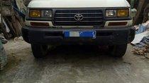 Bán Toyota Land Cruiser sản xuất năm 1995, màu trắng, nhập khẩu Nhật Bản