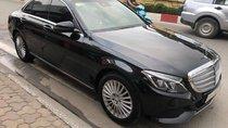 Cần bán xe Mercedes C250 Exclusive model 2016, màu đen