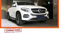 Bán xe Mercedes GLE400 4Matic Coupe sản xuất 2016, đi 34000km, xe chính chủ
