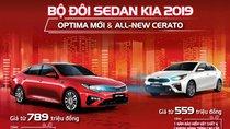 Kia Optima 2019 mới vừa ra mắt đã được tặng phụ kiện