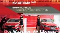 Giá xe Kia Optima 2019 tháng 5/2019: Ra mắt bản nâng cấp vẫn rẻ nhất phân khúc sedan hạng D