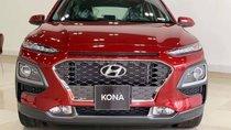 Hyundai Kona đặc biệt - TPHCM- đủ màu - giao ngay- chỉ 250tr có xe - LH 0909 86 2412 - nhiều khuyến mãi lớn