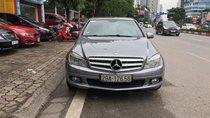 Bán ô tô Mercedes C250 CGI 2011, màu xám (ghi)