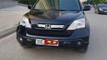 Bán Honda CR V 2007, màu đen, nhập khẩu nguyên chiếc, giá 439tr
