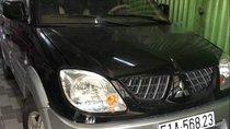 Cần bán Mitsubishi Jolie năm sản xuất 2005, màu đen, xe nhập còn mới