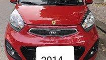 Bán xe Kia Morning năm 2014, màu đỏ chính chủ, 225 triệu