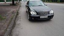 Bán ô tô Mercedes C240 2004, màu đen