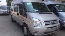 Bán ô tô Ford Transit sản xuất 2019, giá 842tr