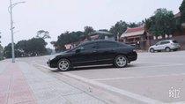 Bán Honda Civic đời 2007, màu đen, xe nhập